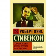 Книга «Странная история доктора Джекила и мистера Хайда».