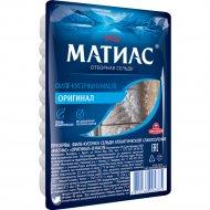 Филе сельди деликатесное «Матиас» оригинальное, 125 г