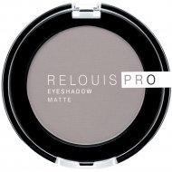 Тени для век «Relouis» Pro Eyeshadow Matte, тон 16, 3 г.