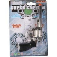 Игрушечное оружие «Суперпистолет».