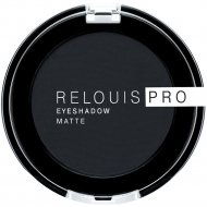 Тени для век «Relouis» Pro Eyeshadow Matte, тон 17, 3 г.
