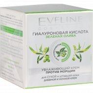 Крем для лица «Eveline» 50 мл.