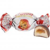 Конфеты «Любимая Аленка» с молочной помадкой и вкусом печенья, 1 кг., фасовка 0.25-0.45 кг