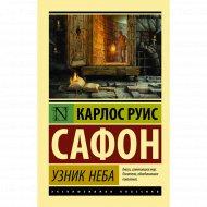 Книга «Узник Неба».