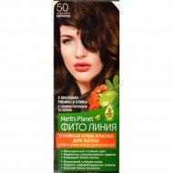 Стойкая крем-краска для волос «Herb's Planet» тон 50, шоколад.