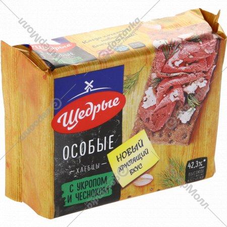 Хлебцы особые «Щедрые» с укропом и чесноком, 200 г.
