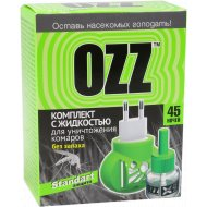 Комплект с жидкостью для уничтожения комаров «Ozz-standart» 45 ночей.