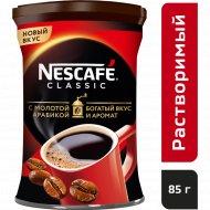 Кофе растворимый «Nescafe Classic» с добавлением молотого, 85 г.