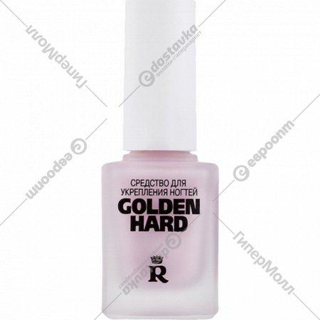 Средство для укрепления ногтей «Golden Hard» 12 мл.