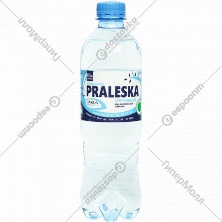 Вода питьевая «Praleska» газированная, 0.5 л.