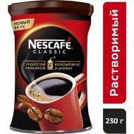 Кофе растворимый «Nescafe Classic» с добавлением молотого, 230 г.