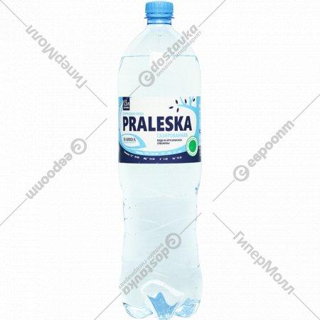 Вода питьевая «Praleska» газированная, 1.5 л.
