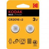 Комплект батареек «Kodak» CR2016-2BL, Б0037002, 2 шт