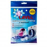 Мешок для одежды «LAVEL» 30x40 см .