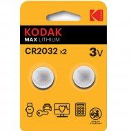 Комплект батареек «Kodak» CR2032-2BL, Б0037004, 2 шт