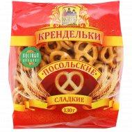 Крендельки «Посольские» сладкие, 130 г.