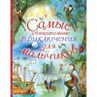 Книга «Самые увлекательные приключения для мальчиков».