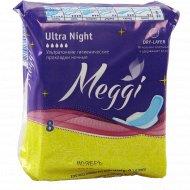 Женские прокладки «Meggi» Ultra Night, 8 шт.