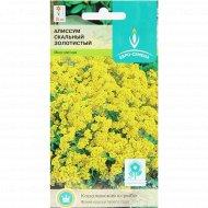 Семена алиссум «Золотистый скальный» 0.1 г.
