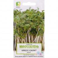 Семена микрозелени «Кресс-салат микс» 5 г
