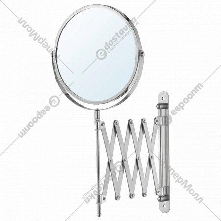 Зеркало «Фрэкк».