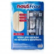 Чехол для одежды «Haus Frau» 60х135, бежевый.
