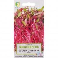Семена микрозелени «Свекла столовая» 5 г