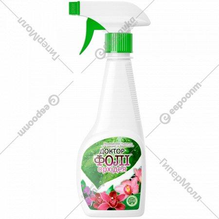 Удобрение - спрей «Доктор Фоли» для орхидей, 300 мл.
