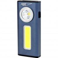 Фонарь «Яркий Луч» Scout Cob, Samsung LED 500лм/Cob, XS -510
