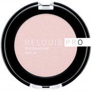 Тени для век «Relouis» Pro Eyeshadow Satin, тон 32, 3 г.