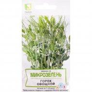 Семена микрозелени «Горох овощной» 5 г