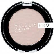 Тени для век «Relouis» Pro Eyeshadow Satin, тон 33, 3 г.
