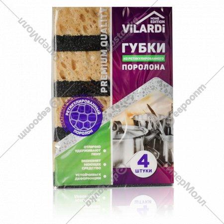 Губка для мытья посуды «Vilardi» коричневая, 4 шт.