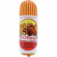 Колбаса для животных «Бобик новый» замороженная, 1 кг., фасовка 1.1-1.4 кг