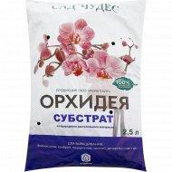 Торфогрунт «Орхидея» 2.5 л.