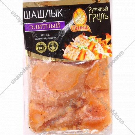 Полуфабрикат из мяса цыпленка «Шашлык элитный» замороженный, 1 кг., фасовка 0.8-1 кг