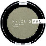 Тени для век «Relouis» Pro Eyeshadow Satin, тон 35, 3 г.