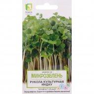 Семена микрозелени «Руккола культурная Индау» 5 г