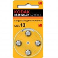Комплект батареек «Kodak» ZA13-4BL KZA13-4, Б0044791, 4 шт