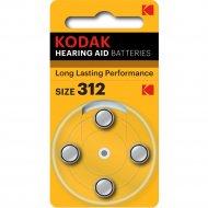 Комплект батареек «Kodak» ZA312-4BL KZA312-4, Б0044792, 4 шт