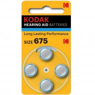 Комплект батареек «Kodak» ZA675-4BL KZA675-4, Б0044793, 4 шт