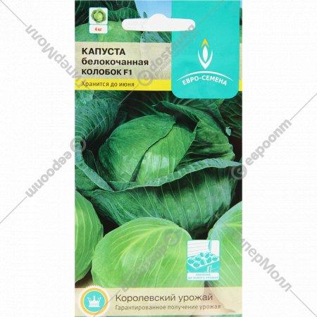 Семена капуста «Колобок» F1 белокочанная, 0.1 г.