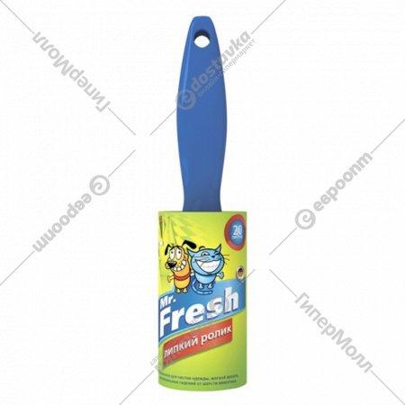 Ролик липкий «Mr.Fresh» для очищения поверхности.