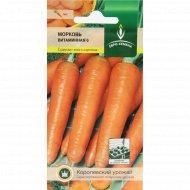 Семена морковь «Витаминная 6» 2 г.