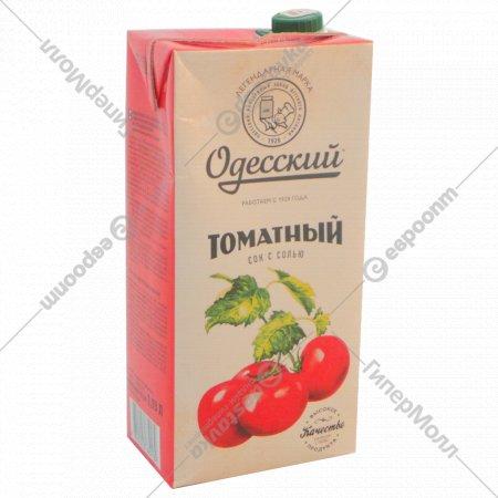 Сок «Одесский» томатный с солью 1.93 л.