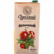 Нектар «Одесский» яблочный 1.93 л.