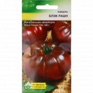 Семена помидоры «Блэк рашен» 20 шт.