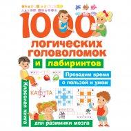 Книга «1000 логических головоломок».