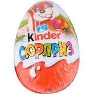 Яйцо шоколадное «Kinder Сюрприз» с игрушкой, 20 г.