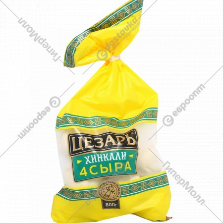Хинкали «Цезарь» 4 сыра, замороженные, 800 г.